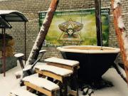 чан для купания на дровах ПАН ЧАН 01